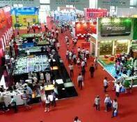 2017上海国际物业博览会