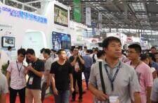2017第十六届河北社会公共安全产品博览会