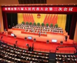 """达实智能董事长刘磅为""""深圳质量""""建言献策"""