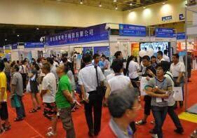 2017第十二届北京国际社会公共安全产品展览会暨公安信息化建设与大数据技术应用论坛