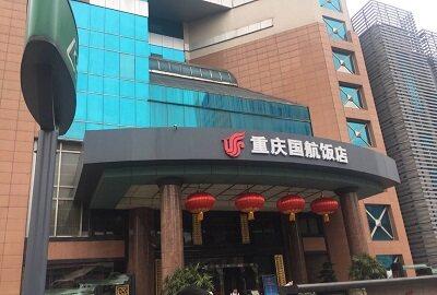 倒计时一天 2017智慧安防项目接洽会-重庆站