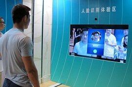 人脸识别技术进入成熟期 国内市场是必争之地