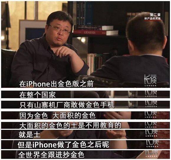 iPhone X支持刷脸技术 人脸识别应用版图扩大