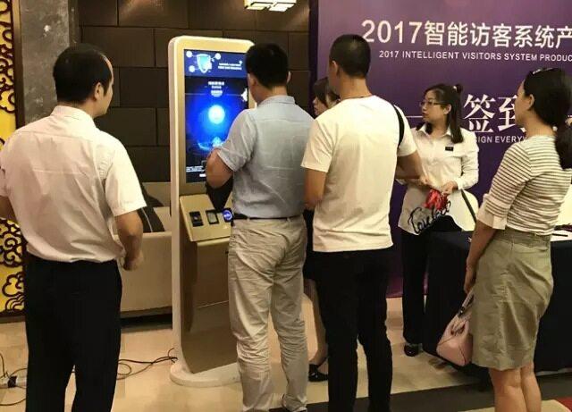 钱林股份2017产品巡展-西安站