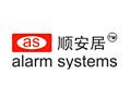 深圳市顺安居智能科技有限公司
