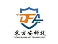 深圳市东方安科技有限公司