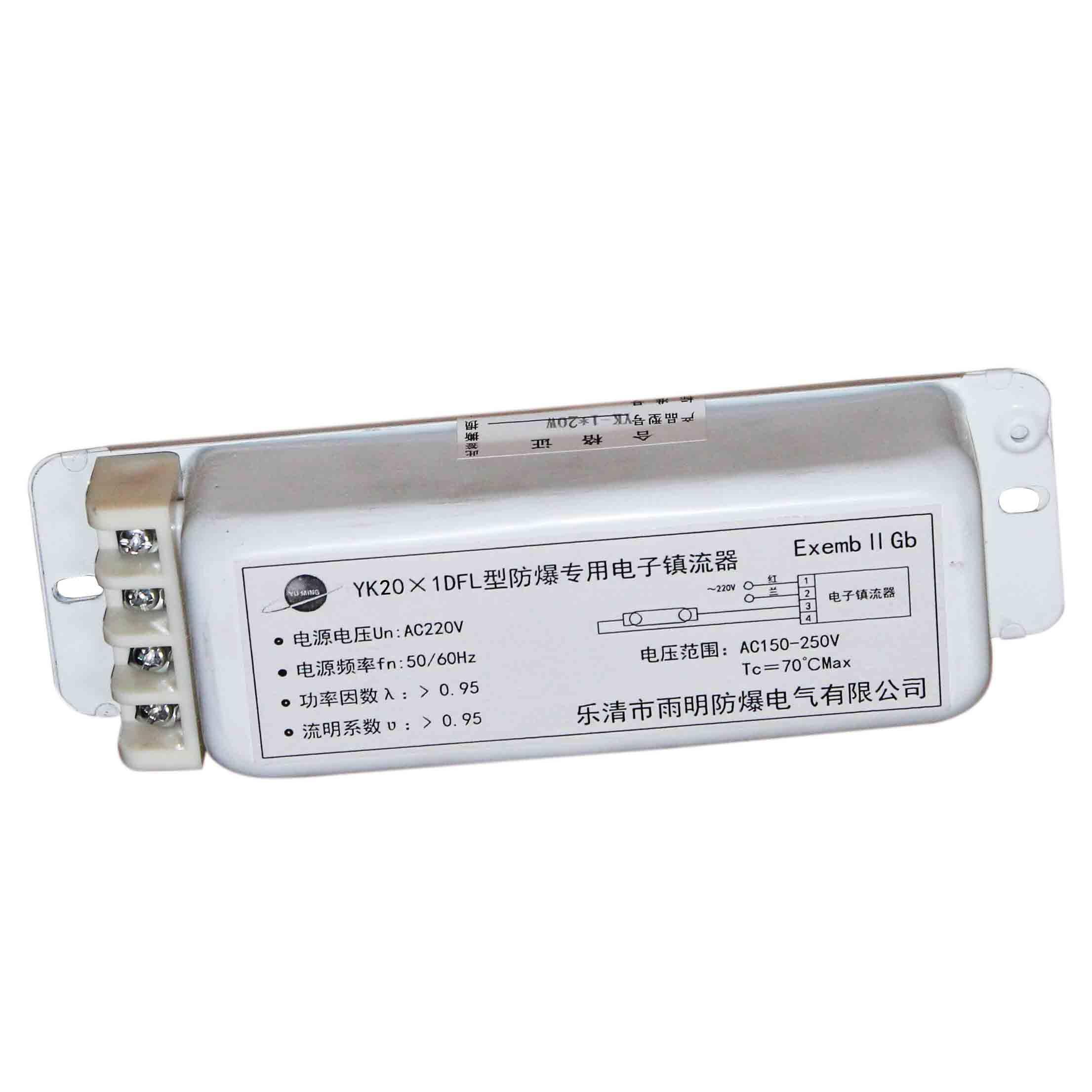 YK20-1DFL高效节能单脚荧光灯防爆电子镇流器 型号规格:YK20-1DFL型 产品名称:高效节能单脚专用电子镇流器 品 牌:雨明防爆 一、概 况 荧光灯电子镇流器问世于八十年代初,由荷兰飞利浦公司首先研制成功。由于它与传统的电感式镇流器相比,特别在电性能上更有独特之处。所以电子镇流器是具有强大的生命力。 荧光灯电子镇流器的电路设计有多种多样,在科学突飞猛进的今天,荧光灯电子镇流器的设计正趋向集成化或模块化,目的是使电路结构简单,电气性能更可靠,稳定,安全。 本公司研制生产的YK20-1DFL型高效