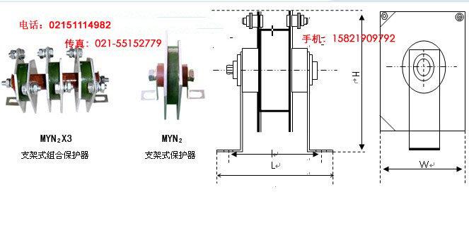 myn2-10-1000v电阻器,-myn2-10-1000v氧化锌压敏电阻器