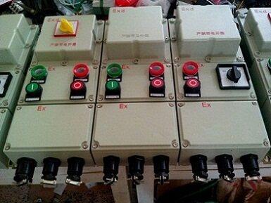 防爆盲板阀控制箱,防爆蝶阀控制箱生产厂家