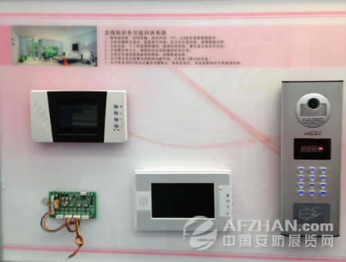 威玛网电总线制彩色可视对讲系统