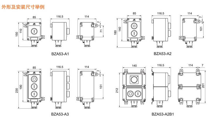 6,内装元件主要有万能转换开关,按钮,指示灯等.