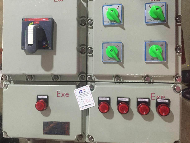 配电柜要接线端子