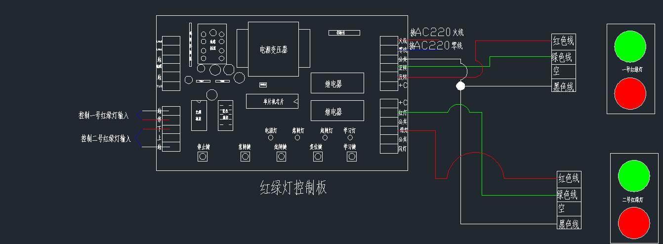 深圳启诚地下停车场单通道红绿灯控制系统/红绿灯控制