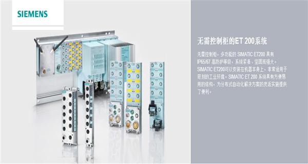 西门子S7-1200可编程控制器代理商