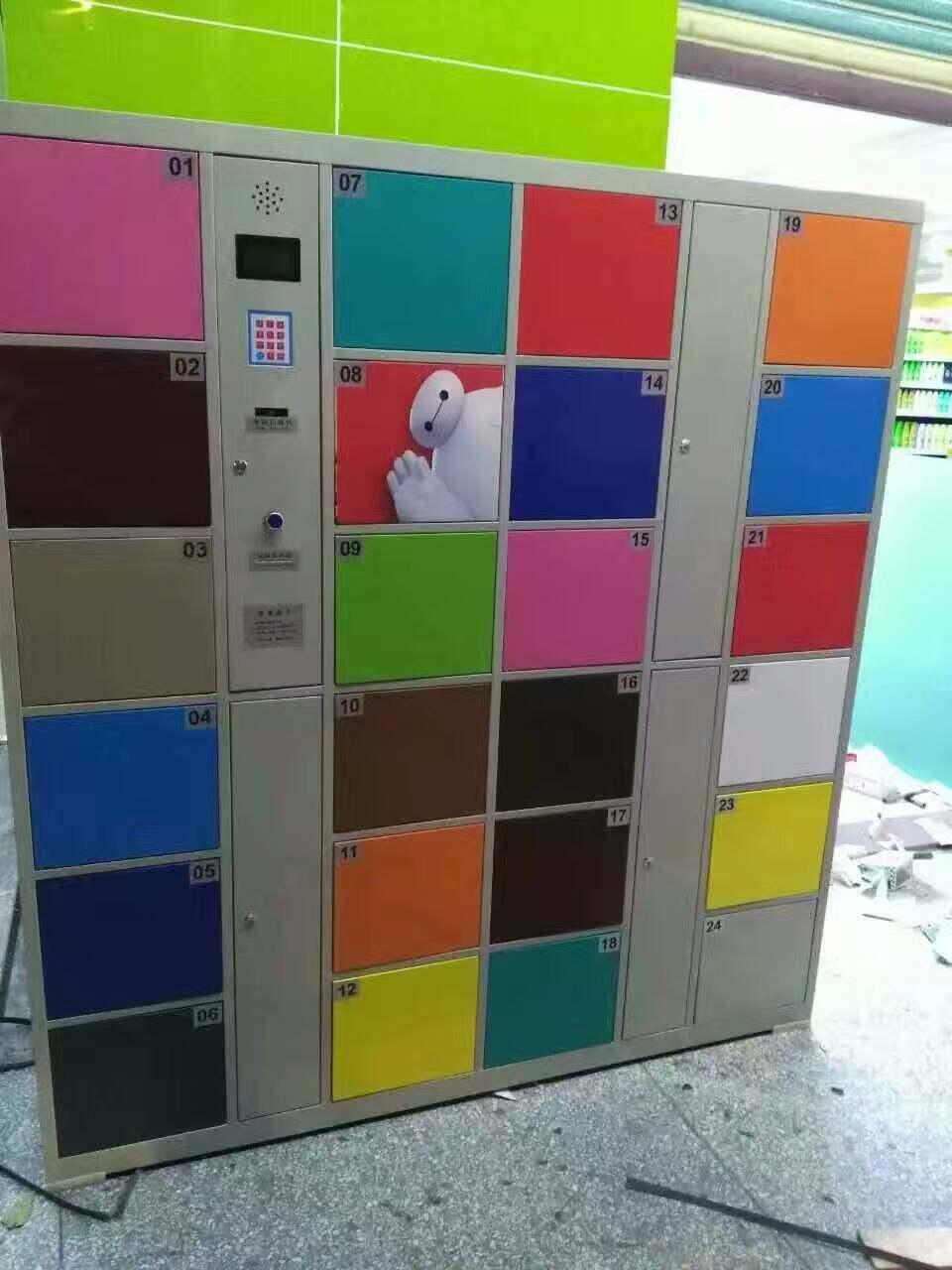 24门智能储物柜