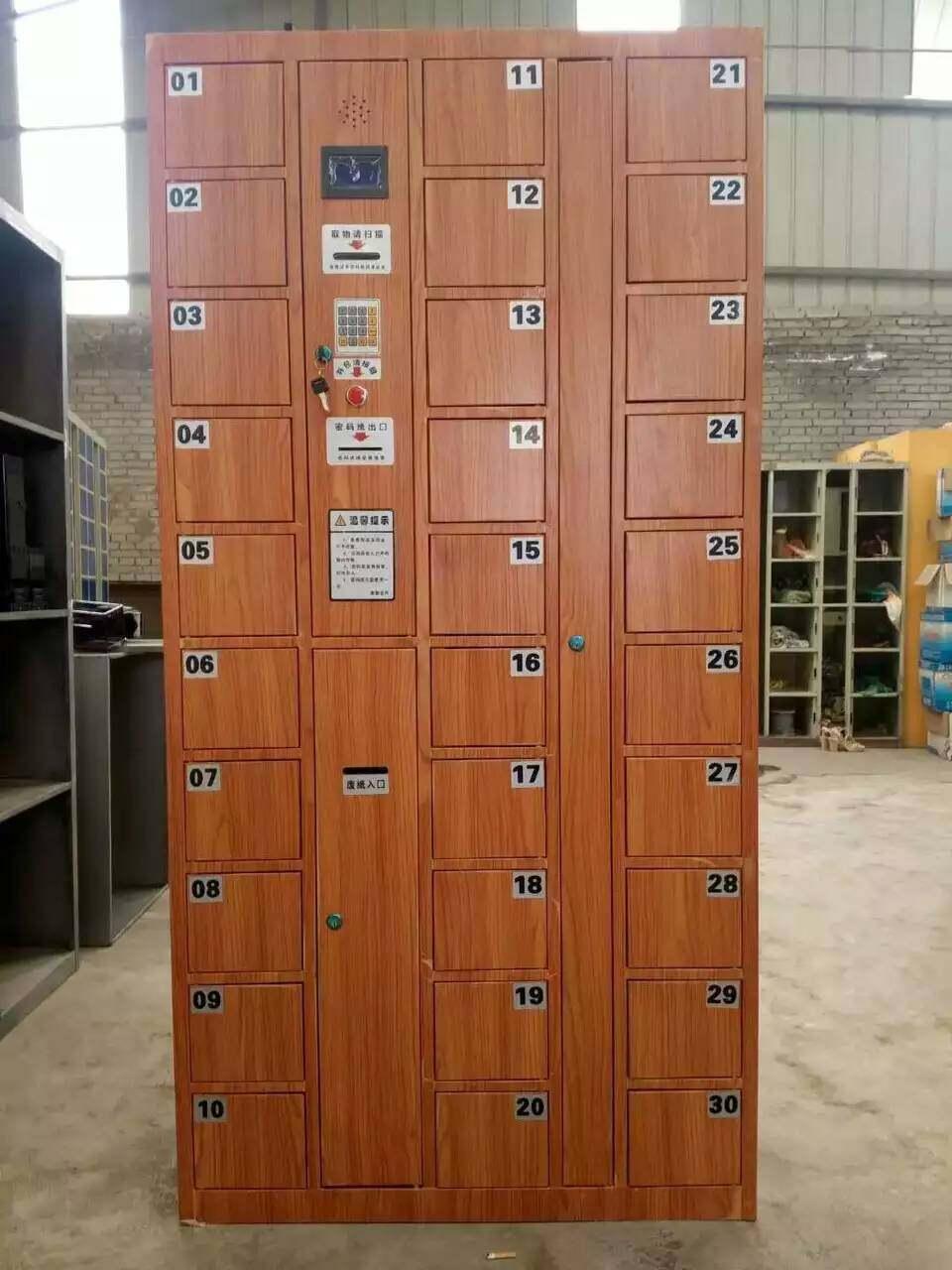 36门智能储物柜