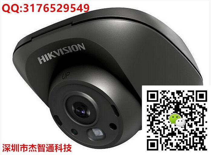 海康720线车载红外半球型摄像机