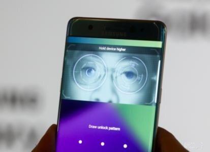比苹果还快 国产虹膜识别手机来了
