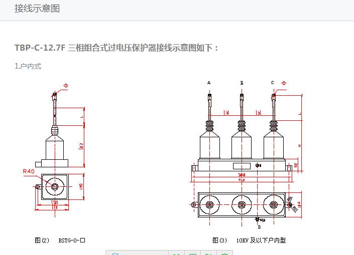 7v-jpthyd-12.7组合式避雷器湖南南阳天成测量精准