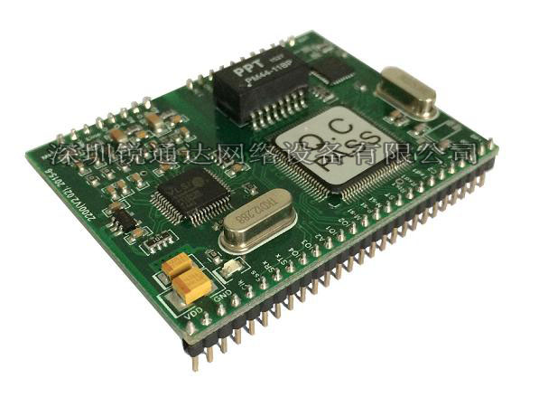 ip语音双向对讲模块网络广播对讲产品介绍 2.1、模块结构 SV-2200使用了ARM和DSP双处理器构架, ARM处理器负责数据的传输,用户命令的解析执行以及功放接口的控制,DSP负责语音数据的编码解码和输出。通过网络变压器,SV-2200可直接接入以太网。