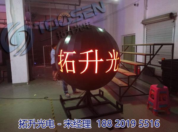 操作LED显示屏注意事项: 目前,随着中国LED显示屏发展产业不断增加,在各大城市街头巷尾的LED大屏幕显示屏慢慢多起来了,减少成本。人们消费水平也日益增长,LED照明已逐步运用到家庭的日常生活当中,LED电子显示屏不但提升了城市形象,LED还丰富人们的文化生活,在这方面可以体现了LED产业的发展速度是如此快,在我们享受LED电子屏带来经济效益的同时,一些拥有LED电子显示屏的商家并未完全懂得LED电子屏操作和使用注意事项,以导致缩短LED电子显示屏的寿命。 一、开关LED电子显示屏注意事项:   1、