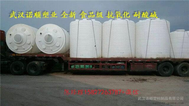 塑料水箱 PE储水水桶水箱泄水管:水箱泄水管应自底部最低处接出。泄水管上装有内螺纹或法兰闸阀(不应装截止阀)。泄水管可与溢水管相接,但不得与排水系统直接连接。泄水管管径在无特殊要求时,一般采用不小于50MM。;