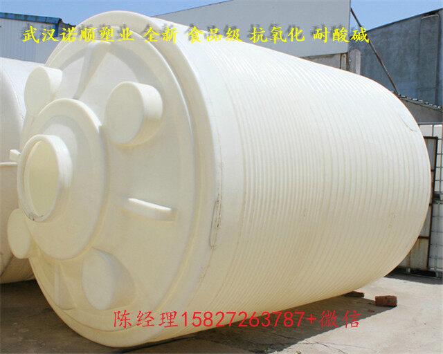 塑料水箱 塑料储水桶随着财产时代的光临,城市污水处理不绝受到社会各界关注,财产污水造成生活用水污染的事变也时有报道,污水处理似乎已经成为城市的专利。然而,随着南水北调中线工程的进行,武汉污水处理深入农村,这一专利也从城市走向了农村。