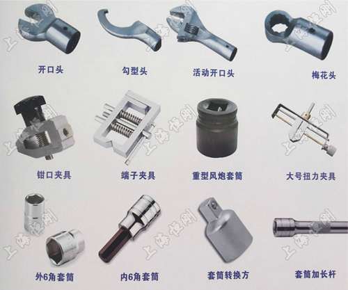 上海定制做非标扭矩扳手工具厂家