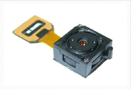 800W手机摄像头-深圳市永吉星光电有限公司