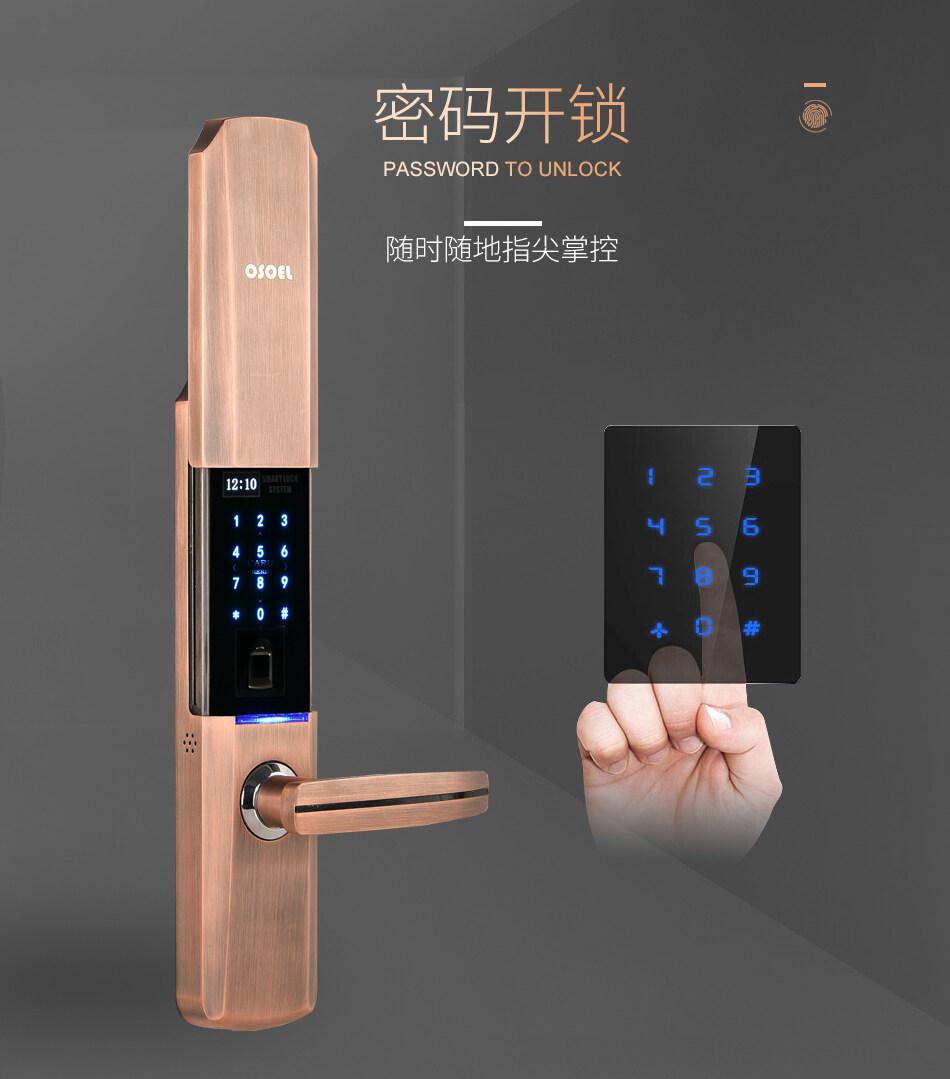 产品库 门禁对讲 智能锁 指纹锁 智能防盗门指纹锁厂家批发 遥控刷卡a