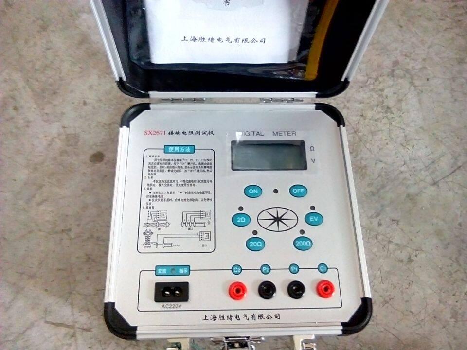 产品简介: 地桩式接地电阻测试仪是**电力系统测量接地网、避雷器,以及其它电气设备接地装置接地电阻的仪表,亦可用于电信、铁路等通讯系统测量接地体的接地电阻。由于该产品系全电子式电路构成,采用集成电路逆变器恒流源,性能优越,输出电流大,又采用四线测量,其分辨率高,误差小,特别适用于测量大型接地网的接地电阻,该产品结构设计轻巧,体积小,重量轻,操作简单,携带方便,是取代老式摇表的理想产品。 地桩式接地电阻测试仪技术参数: • 测量范围: 三档 0~100Ω,0~10Ω,0~1