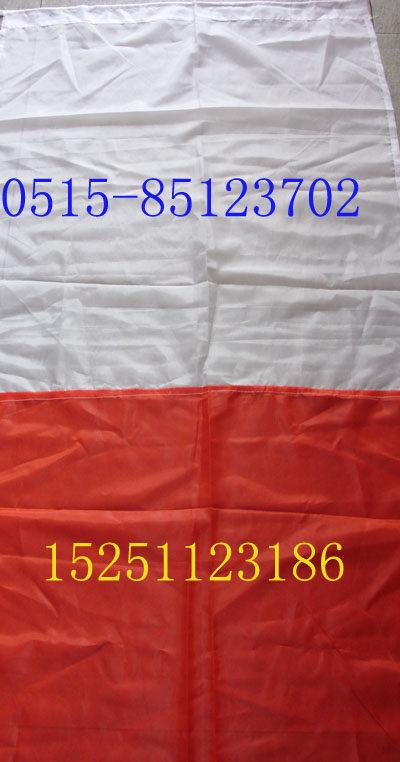 信号旗-国际通语船用航海信号旗帜 字母y字旗4#号 万国旗国际信号旗