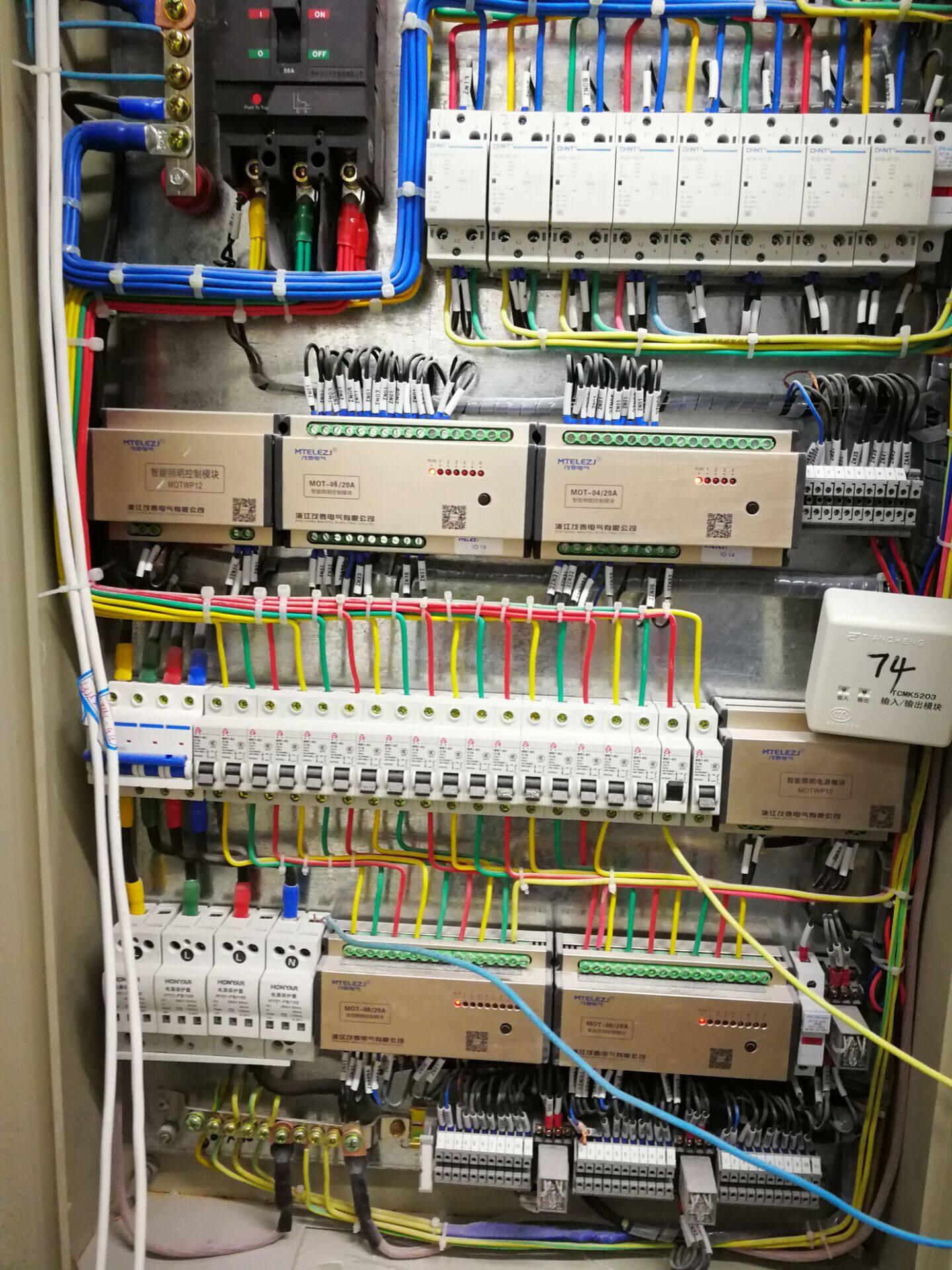 """剩余 漏电火灾监控,多功能电力仪表,智能照明系统,接触器,秉承""""诚信"""