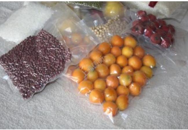 红豆食品真空包装机