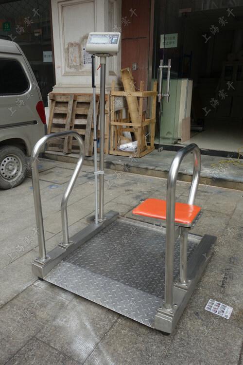 医用轮椅体重秤