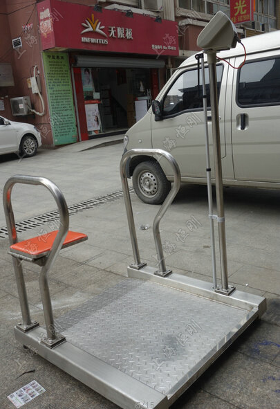 上海碳钢轮椅秤
