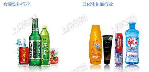 饮料检测自动电子克重机物料