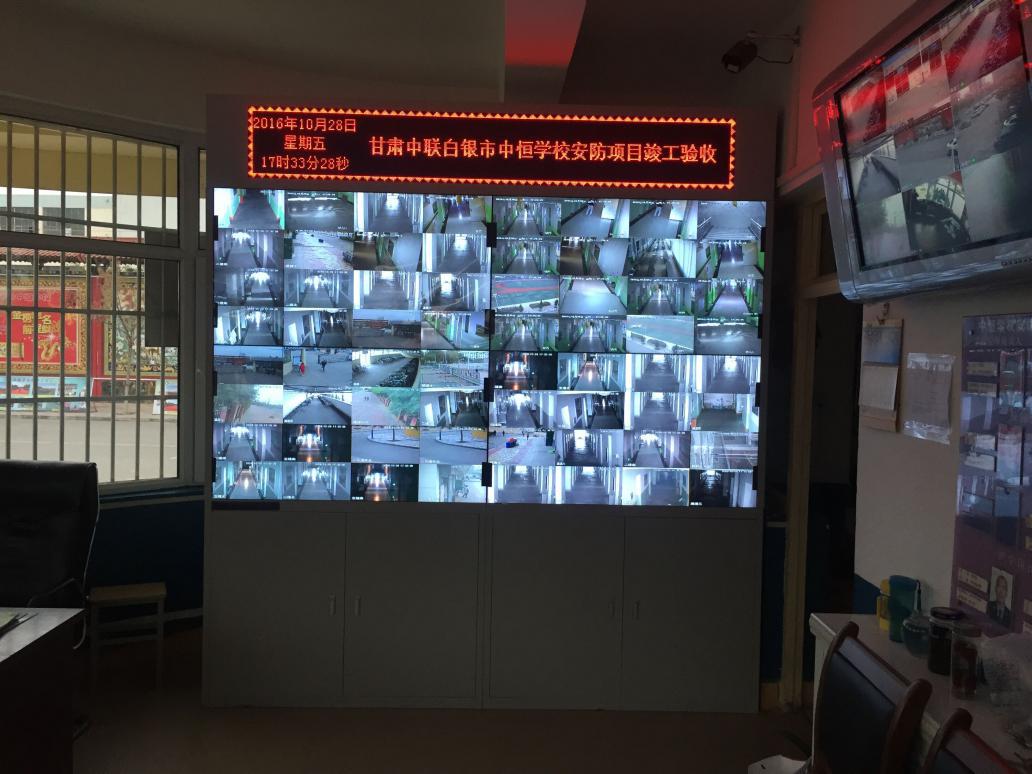 甘肃中联威视|兰州无缝拼接屏|兰州LCD监控拼接屏