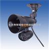 FS-6000CTAKEX 广播式户外火焰探测器
