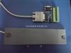 KL-9003恺乐2.4G全向有源读写器 超远距离有源读写器