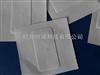 KL-GP杭州13.56高频不干胶标签 14443A15693电子标签 电子标签定做