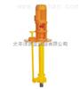GBY浓硫酸液下泵