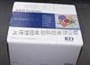 鸡α干扰素(IFN-α)ELISA试剂盒