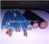 矿用信号电缆MHYV-1*6*1/0.97