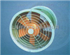 BCF52系列防爆轴流风机