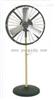 FTA60-4强力落地式排风扇(上海永上风机厂021-63516777)