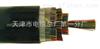 供应HYA电缆;市话通信电缆