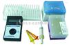美国太平洋TS系列血凝仪专用试剂(进口分装)(冻干型)