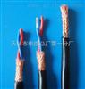 MHYVRP通信电缆