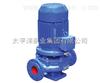 ISGD低转速管道泵|ISGBD低转速防暴离心泵